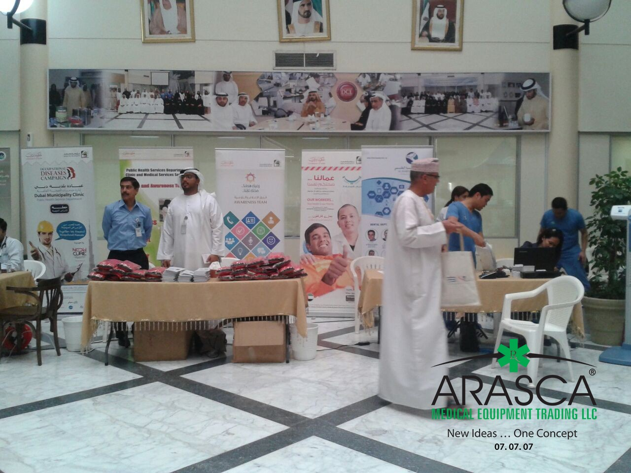 Dubai Municipality Event 2017 – ARASCA Medical Equipment Trading LLC